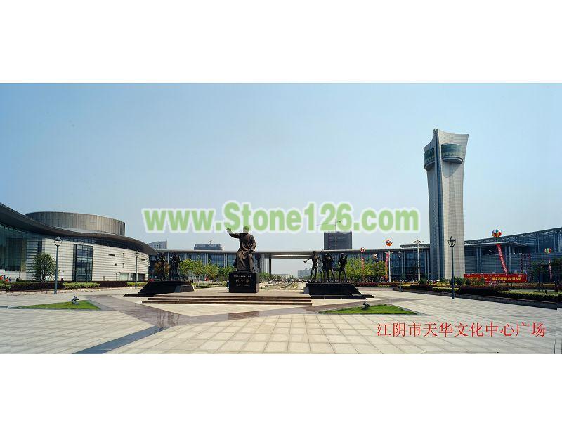 江阴文化广场