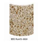 锈石-G682弧形板
