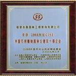 中国石材雕刻园林古建筑十强企业