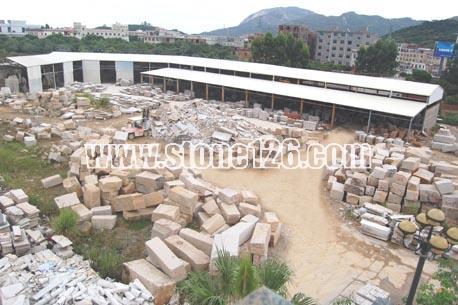 中鸿石业工贸有限公司