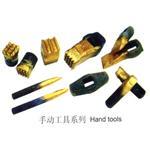 手动工具系列