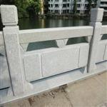 栏杆线雕,浮雕栏杆,护河栏杆,公路栏杆