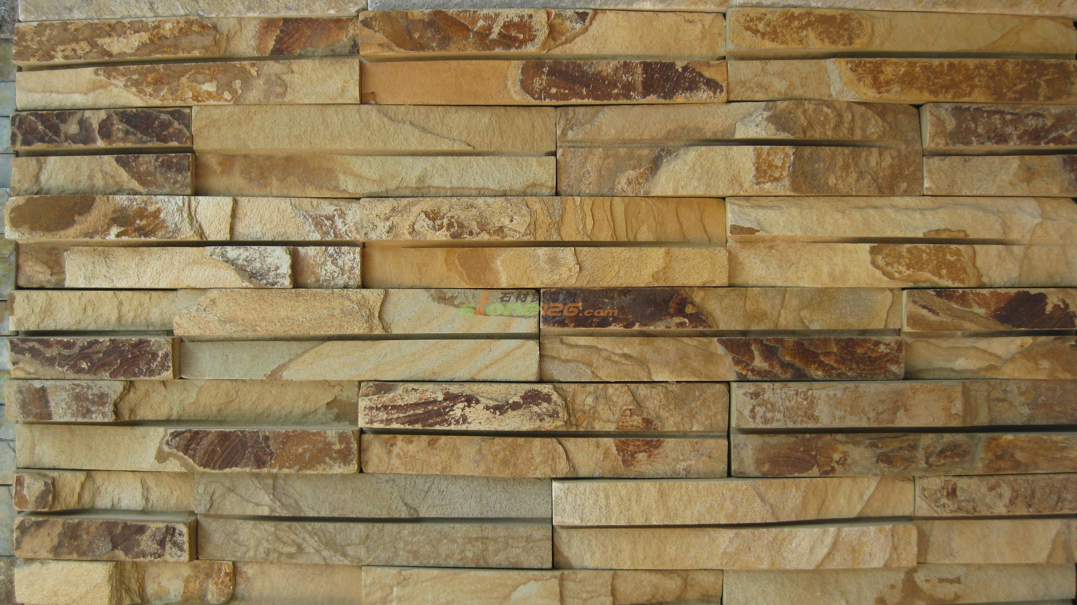 木纹拼贴贴图素材