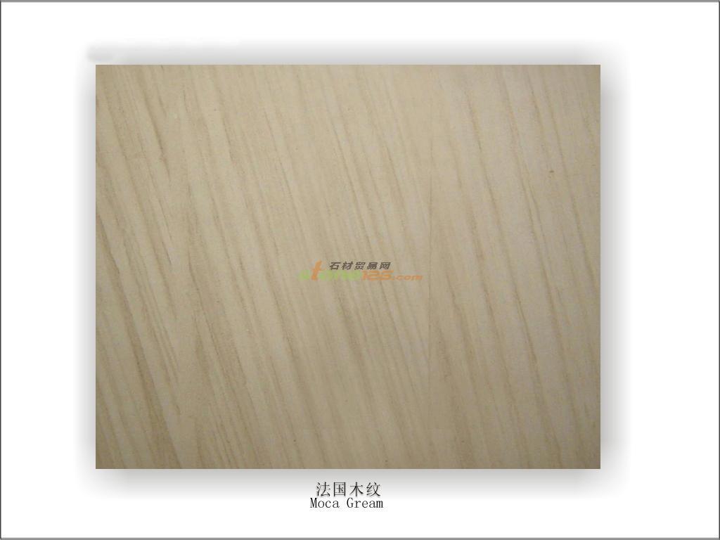 产品名称:法国木纹石石材