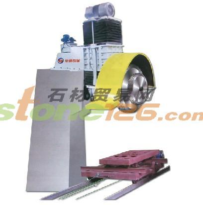 ZHQ-1600 单臂液压组合锯石机