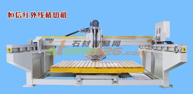生产红外线桥式切割机,红外线桥切,桥切