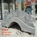 石雕桥,石雕桥价格,石雕桥图片