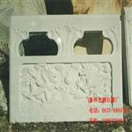 石雕栏杆,石雕栏杆价格,石雕栏杆图片