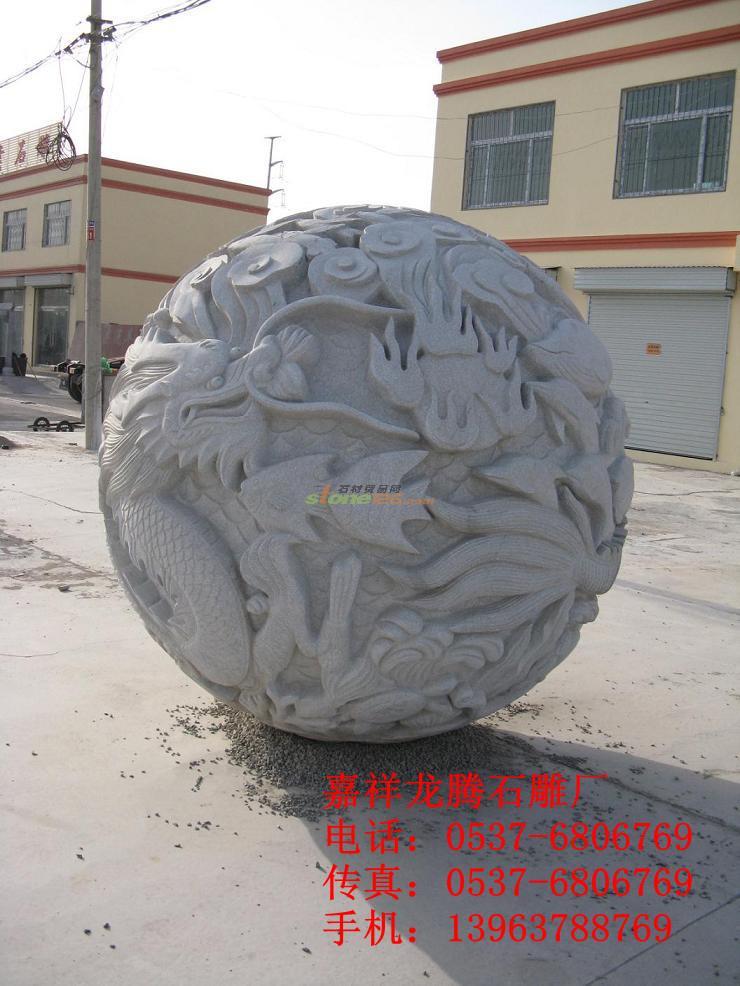 【v雕塑】雕塑球形球,石雕灰色龙凤,石雕园林图片装修设计效果图办公室图片