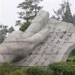 河北石材雕刻园林石雕出售厂家