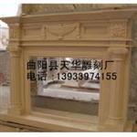 石雕壁炉架直销厂家