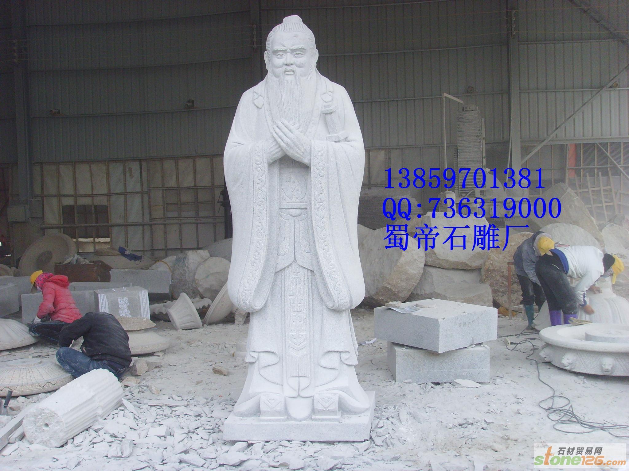 供应大型雕刻