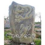 河北保定石雕自然石低价出售