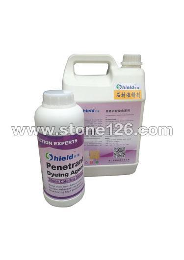 石材催锈剂