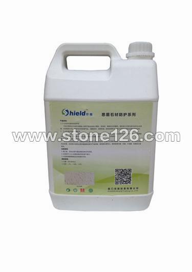 S-130 水性乳液型防护剂