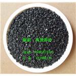 亮黑彩砂批发 黑色天然彩砂 真石漆彩砂价格 中国黑彩砂厂家