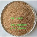 桔红彩砂 天然彩砂 真石漆彩砂 米黄彩砂 中黄彩砂 黄玉彩砂