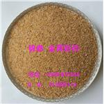 彩砂价格 彩砂厂家 彩砂批发 天然彩砂