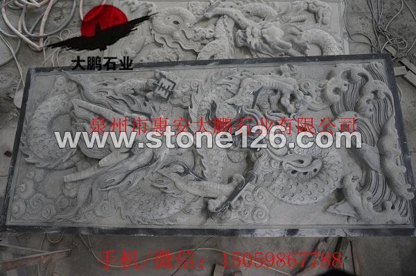 供应惠安厂家长期提供 石雕龙地雕 地雕龙雕刻 -石材