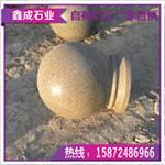 专业批量生产黄金麻石球路障花岗岩工艺品