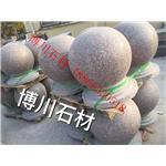 异型石材,五莲红石球,挡车石柱,