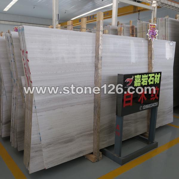 出口专用白木纹大板 1.8cm厚