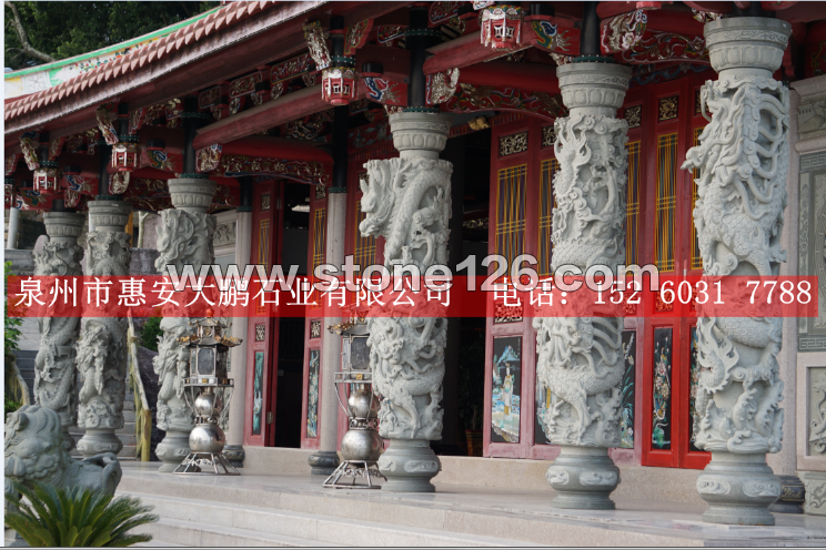 福建石雕龙柱供应厂家