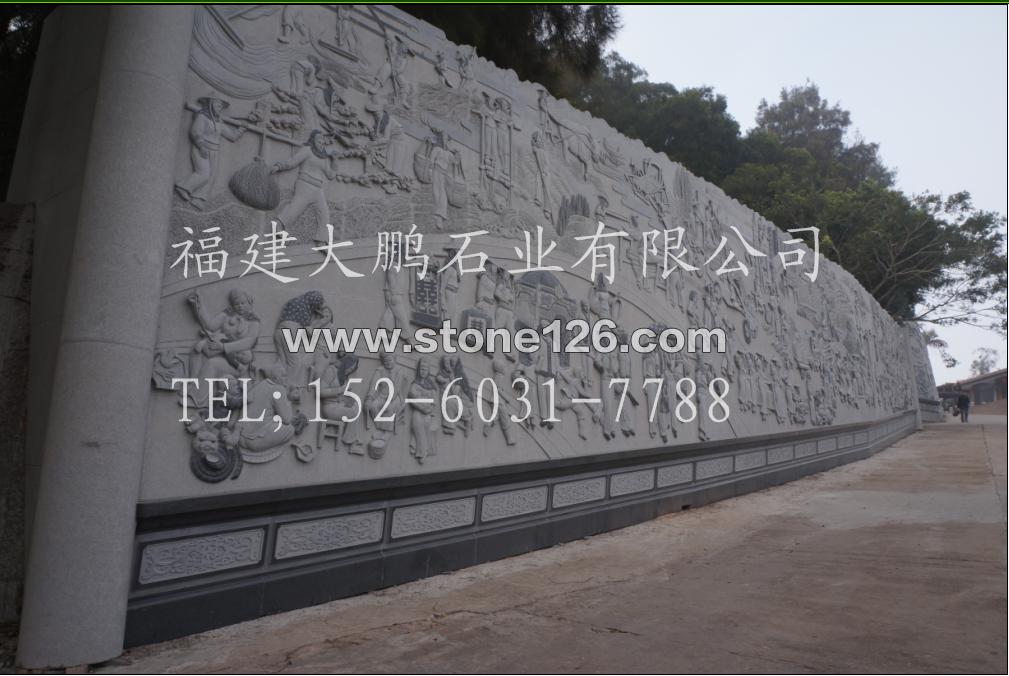 浮雕背景墙 广场浮雕壁画  福建惠安供应