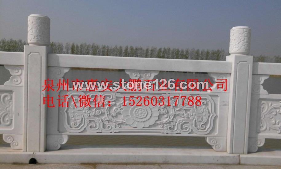 河道石栏杆定制,惠安专业石雕栏杆厂家