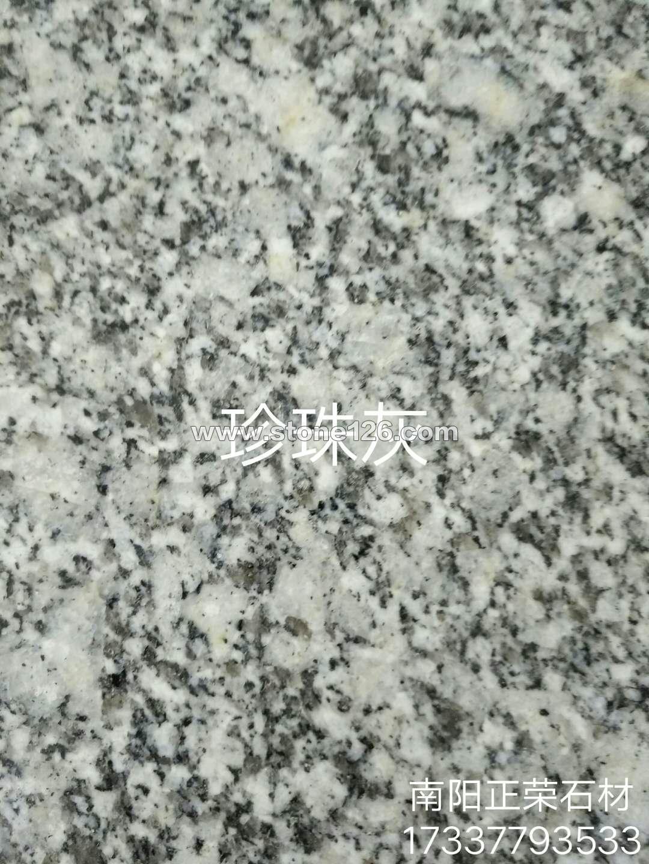 河南厂家直销花岗岩 地铺干挂珍珠灰