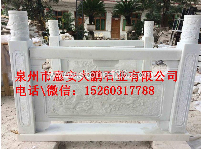 福建惠安汉白玉石栏杆多少钱一米