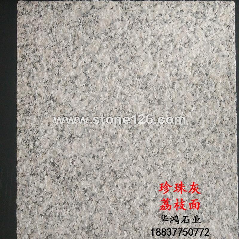 荔枝面花岗岩珍珠灰G714厂家直销