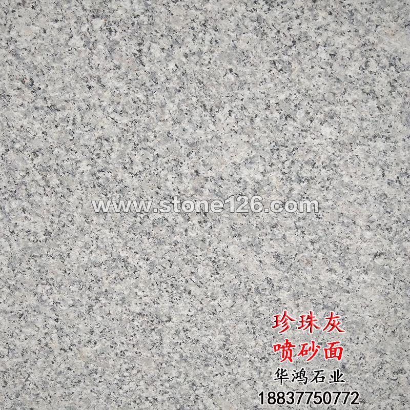 喷砂面花岗岩珍珠灰G714厂家直销