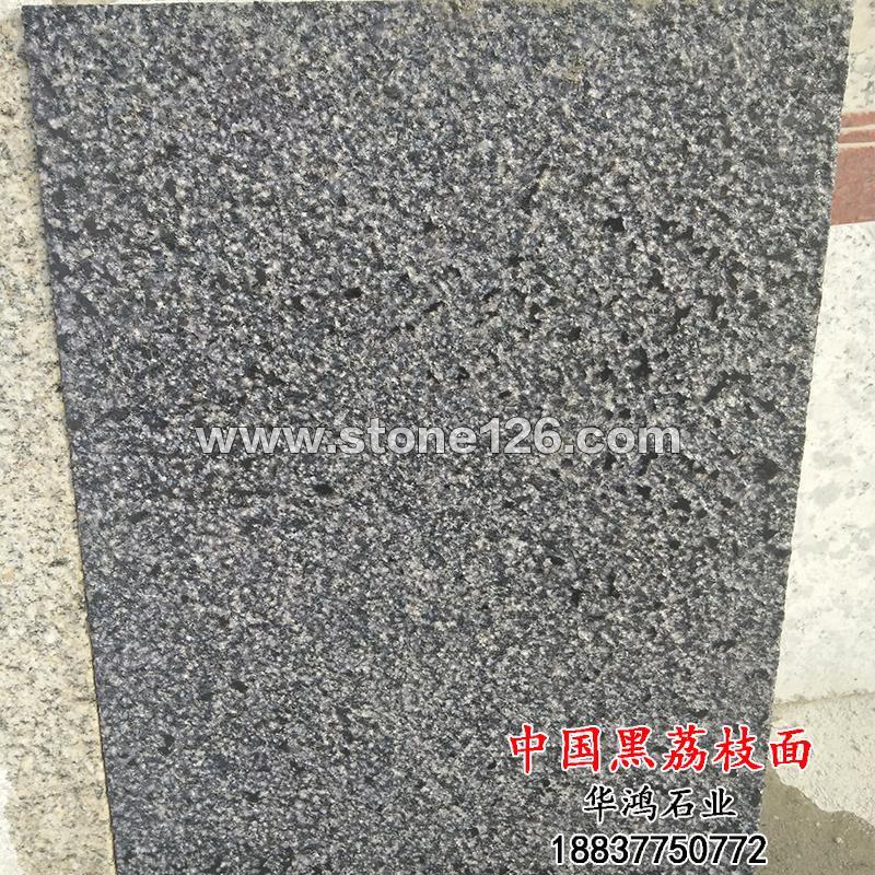 中国黑荔枝面黑色染色板