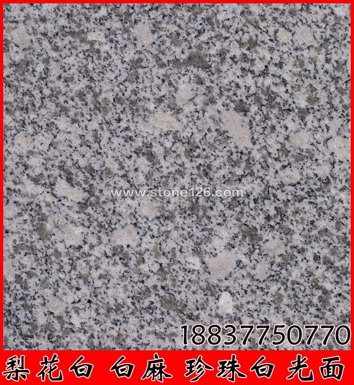 梨花白B板光面条板可做橱柜底板毛板 楼梯