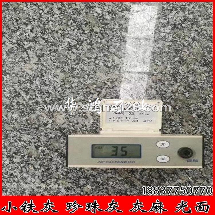 小铁灰光面优质板材钻石灰花岗岩条板