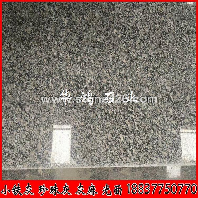 灰麻花岗岩板材 珍珠灰G714毛光板大量