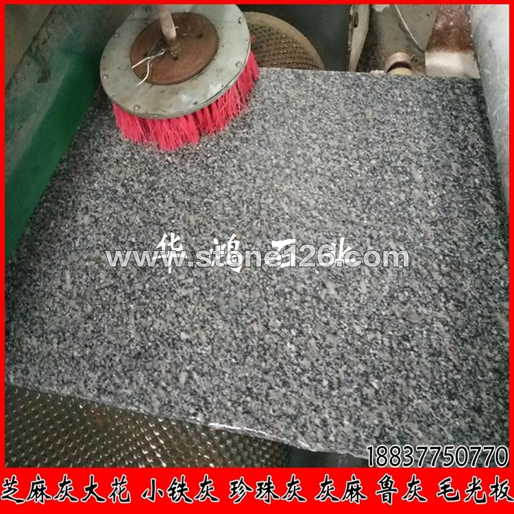 河南灰麻光面柜体板 次品板 小铁灰规格板 钻石灰毛板