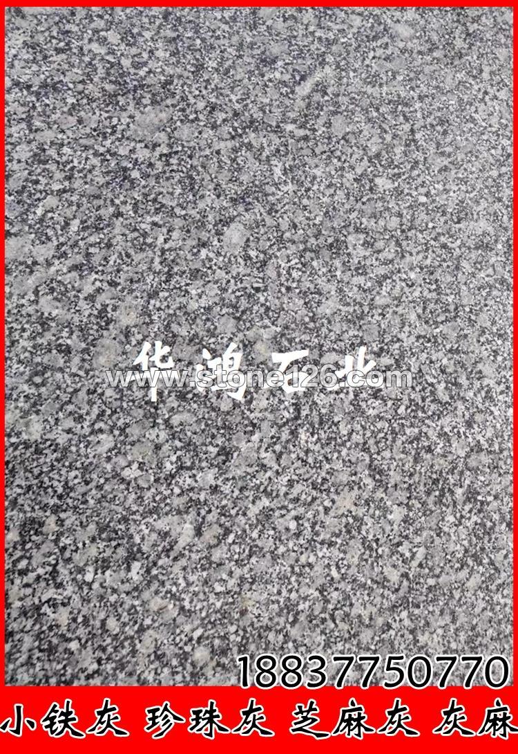 河南灰麻毛光板A板 芝麻灰条板花岗岩 宝