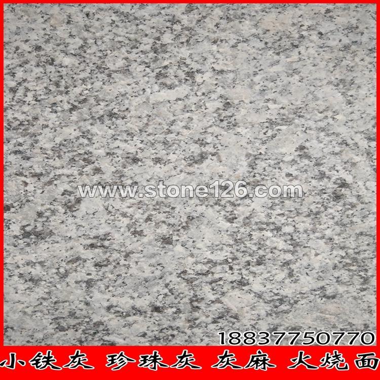 河南小铁灰火烧面 钻石灰烧板建筑石材花岗岩可防滑的地砖