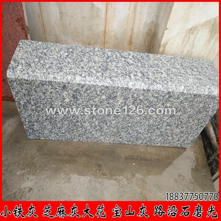 深灰色芝麻灰花岗岩石材了磨光马路牙是 小铁灰路沿石 珍珠灰树围 侧石