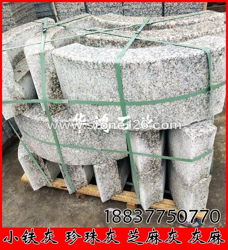 河南芝麻灰火烧面异形加工 小铁灰花岗岩可定制加工异形规格 生产厂家