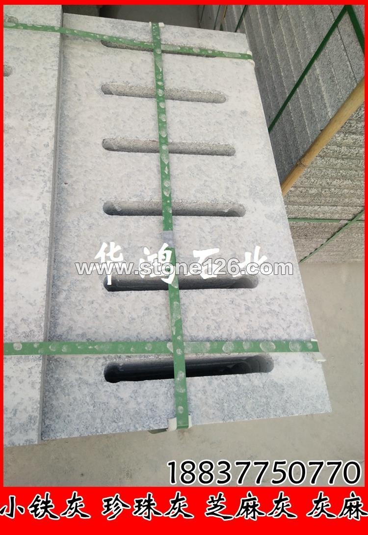 珍珠灰扁孔水槽盖 小铁灰扁孔水沟盖 灰麻花岗岩