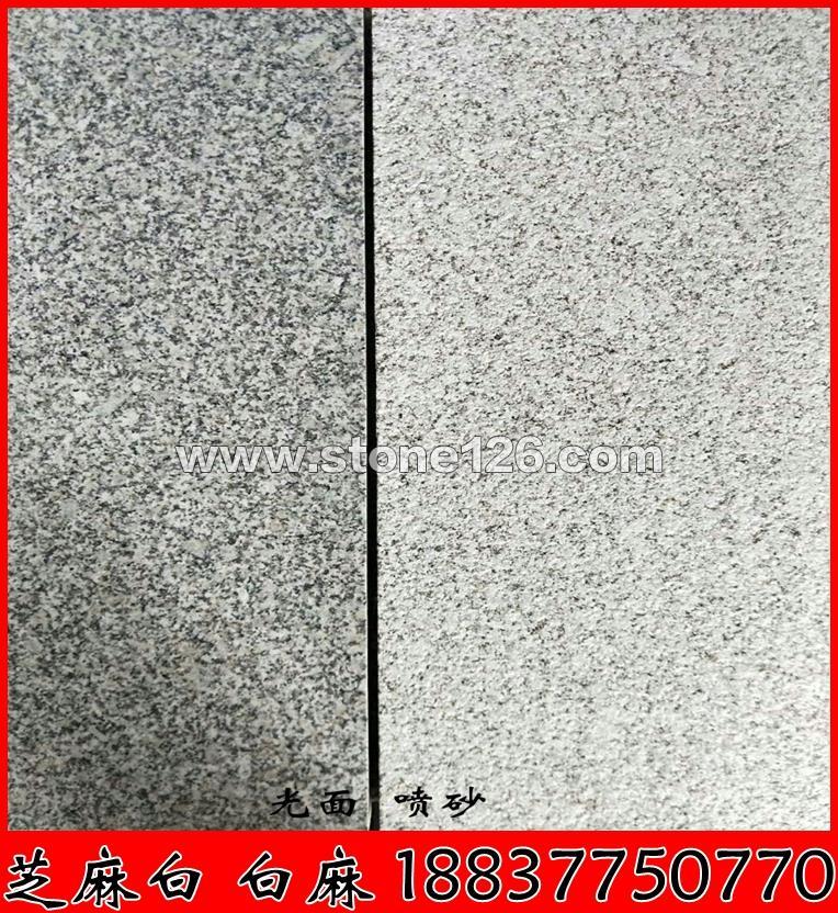 芝麻白 白麻石材喷砂面河南花岗岩工厂外墙
