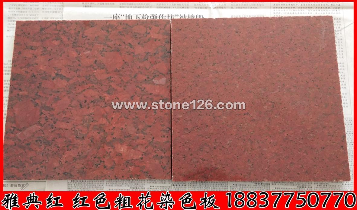 中国红石材 花岗岩染板 河南梨花红染板河南石材染板_