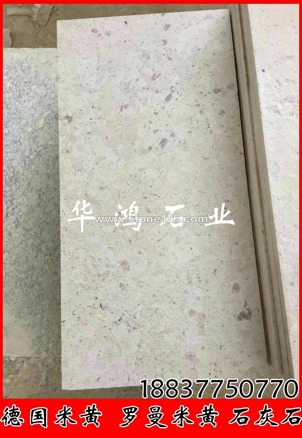古典米黄拐角石罗马米黄自然面小方石