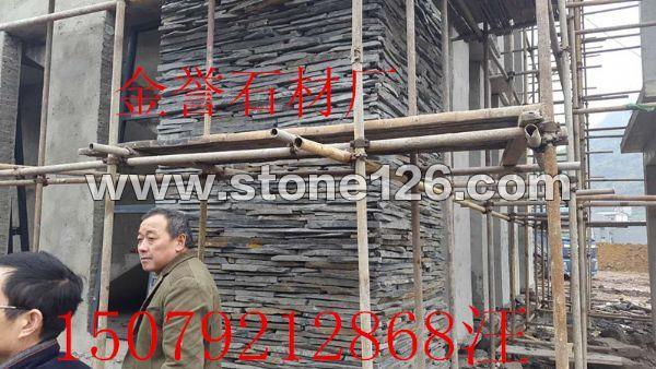 片岩石 页岩石 毛边条石 水池边侧石 沟侧石厂家价格 金誉石材厂