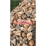 福建景观石 刻字石原石风景石 园林风景石 自然石 地标石