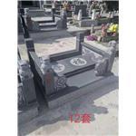 章丘黑墓碑