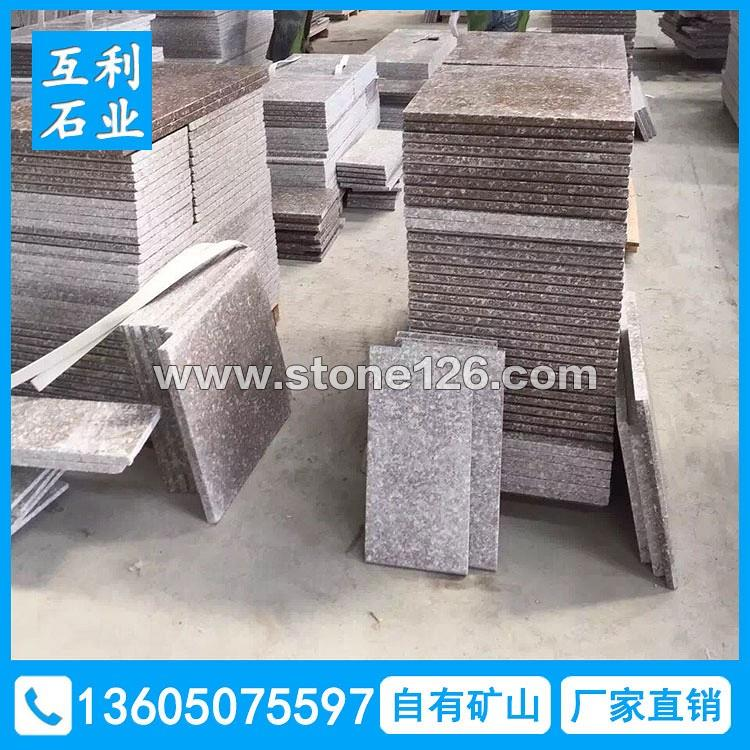 漳浦红G648花岗岩板材